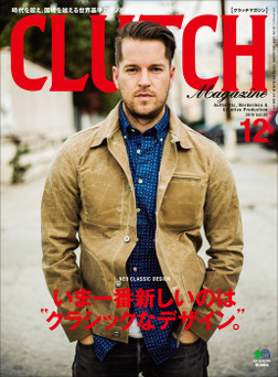 CLUTCH Magazine Vol.45-電子書籍