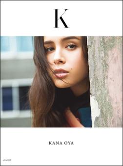 K-電子書籍