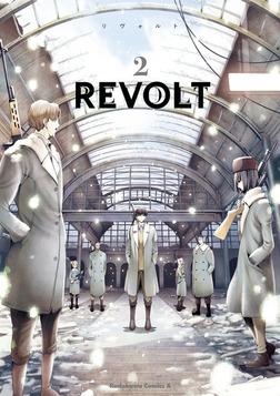 REVOLT(2)-電子書籍