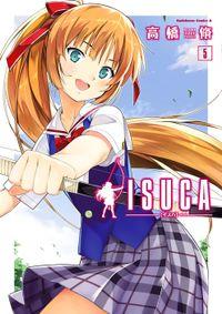ISUCA(5)