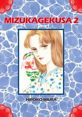 MIZUKAGEKUSA, Volume 2