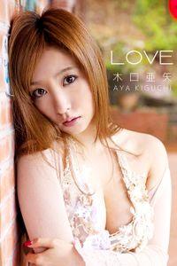 木口亜矢-LOVE-