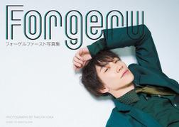 フォーゲルファースト写真集 Forgeru【電子版特典付】-電子書籍