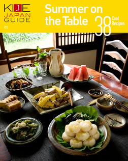 KIJE JAPAN GUIDE vol.5 Summer on the Table-38 Cool Recipes-電子書籍