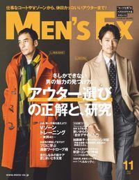 MEN'S EX 2018年11月号