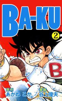 BA-KU(2)