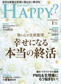 Are You Happy? (アーユーハッピー) 2020年1月号