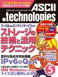 月刊アスキードットテクノロジーズ 2011年5月号