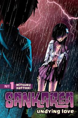 Sankarea 1-電子書籍