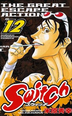 Switch VOL.12-電子書籍