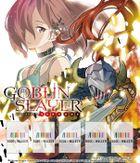 Goblin Slayer Side Story: Year One, Vol. 1 (Light Novel): Bookshelf Skin