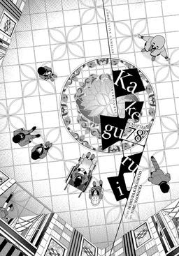 Kakegurui - Compulsive Gambler -, Chapter 78