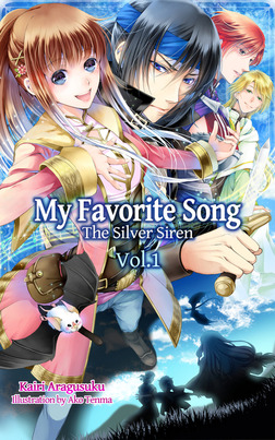 My Favorite Song ~The Silver Siren~, Volume 1-電子書籍