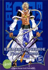 EREMENTAR GERADE: Flag of Bluesky Vol. 5