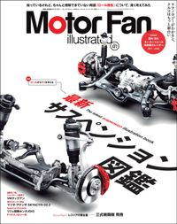 Motor Fan illustrated Vol.127