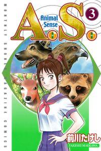A.S.(3)