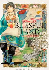 Blissful Land 1