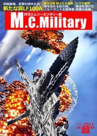 月刊M.C.Military超