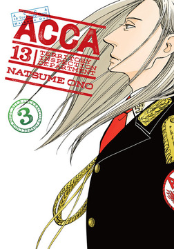 ACCA 13-Territory Inspection Department, Vol. 3-電子書籍