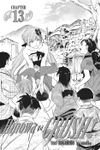 Hinowa ga CRUSH!, Chapter 13