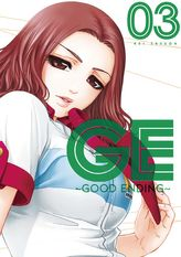 GE: Good Ending 3