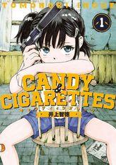 【期間限定 試し読み増量版】CANDY&CIGARETTES(1)