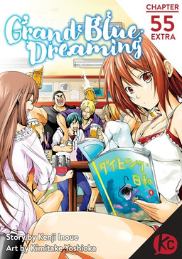 Grand Blue Dreaming Chapter 55 Extra