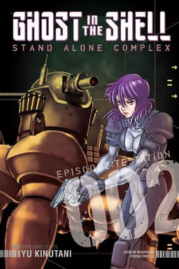 Ghost in the Shell Standalone Complex Volume 2