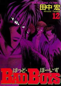 BAD BOYS / 12