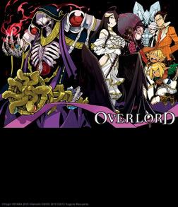 Overlord, Vol. 1 (Manga): Bookshelf Skin [Bonus Item]-電子書籍