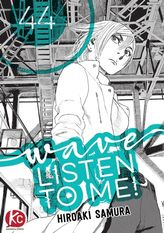 Wave, Listen to Me! Chapter 44
