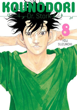 Kounodori: Dr. Stork Volume 8
