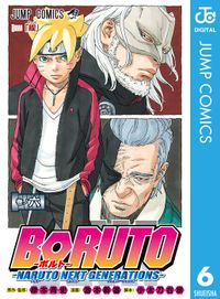 BORUTO-ボルト- -NARUTO NEXT GENERATIONS- 6