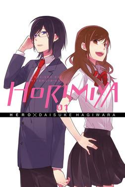 Horimiya, Vol. 1-電子書籍
