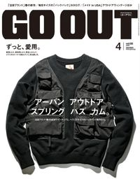 OUTDOOR STYLE GO OUT 2015年4月号 Vol.66