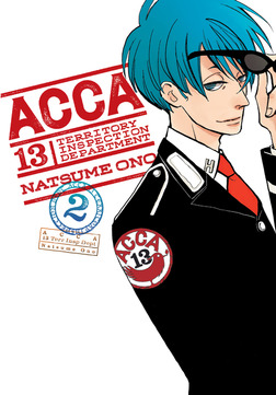 ACCA 13-Territory Inspection Department, Vol. 2-電子書籍