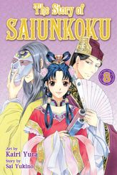 The Story of Saiunkoku, Vol. 8