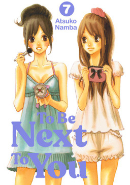 To Be Next to You 7