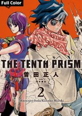The Tenth Prism [Full Color] (English Edition), Volume 2