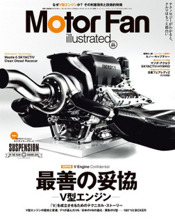 Motor Fan illustrated Vol.89-電子書籍