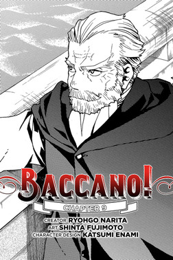 Baccano!, Chapter 9-電子書籍