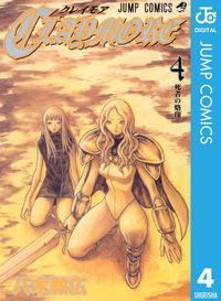 CLAYMORE 4