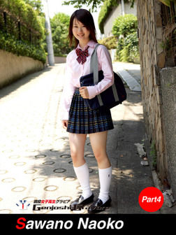 沢野直子 写真集 Part.4-電子書籍