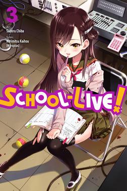 School-Live!, Vol. 3-電子書籍