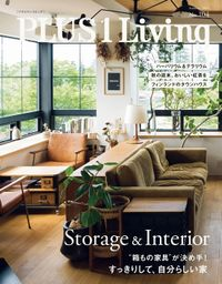 PLUS1 Living No.104 Autumn2018