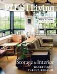 PLUS1 Living No.104 Autumn2018