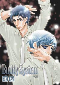 花丸漫画 Buddy System 第6話