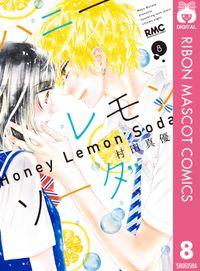 ハニーレモンソーダ 8