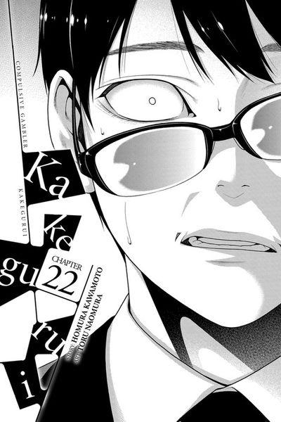 Kakegurui - Compulsive Gambler -, Chapter 22