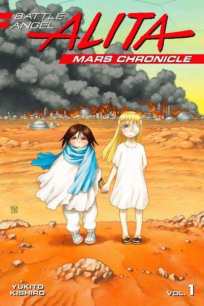 Battle Angel Alita Mars Chronicle Volume 1